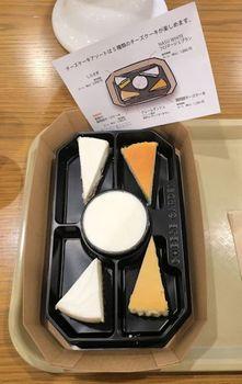 cheesegarden01.JPG