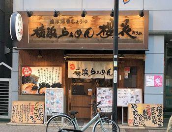 sakurahana00.JPG