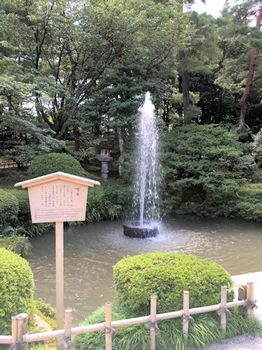 kenrokuen06.JPG